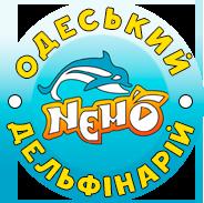 Одесский дельфинарий «Немо»