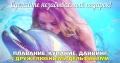 Шоу Жемчужина Одессы 2016 21 30