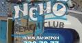 Nemo Beach Club - красивый отдых для красивых людей