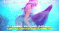 Жемчужина Одессы + Романтическое ночное шоу каждые выходные