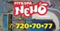 Fit&Spa NEMO + Аквааэробика